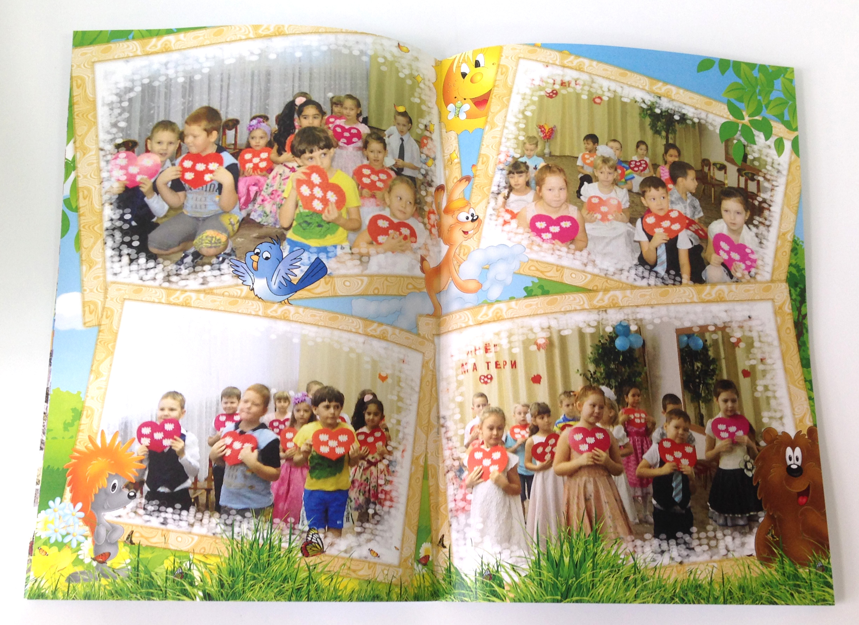 Выпускной альбом для детского сада «Журнал» — внутренний разворот