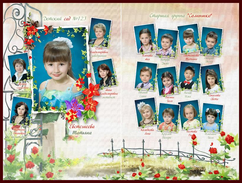 Выпускной альбом для детского сада «Диплом»