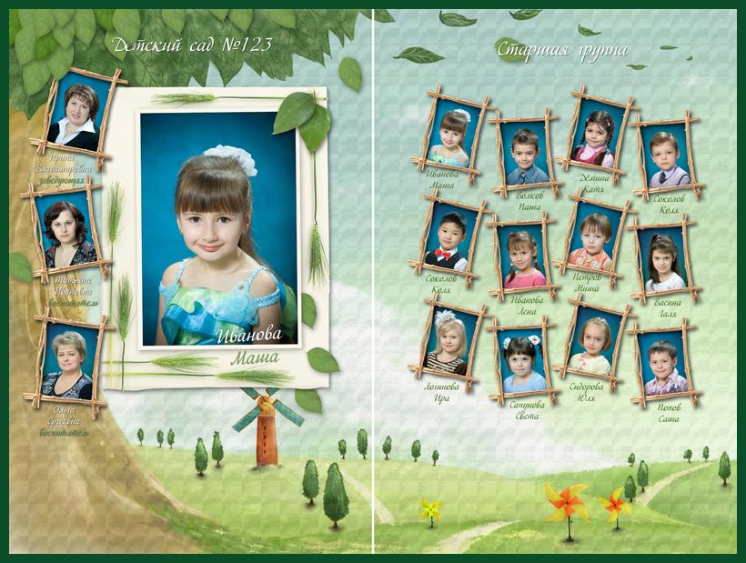 Детский выпускной альбом «Диплом»
