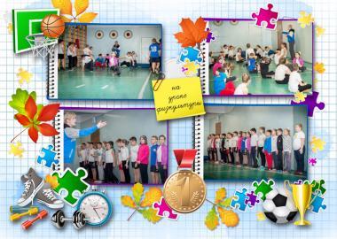 Образец страниц выпускного альбома «Выпускник начальной школы №1»