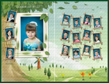 Выпускной альбом для детского сада «Планшет»